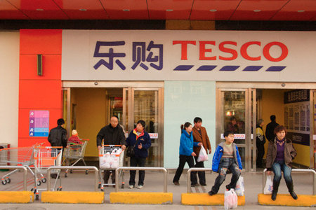 p5 tesco in uk and china Tesco has 62 chinese stores and employs 21,000 people 9:51pm gmt  tesco  among china supermarkets 'to sell fake mutton' 05 jun 2013.