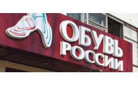 «Обувь России» создала сall-центр