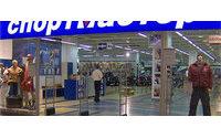 «Спортмастер» откроет новый супермаркет