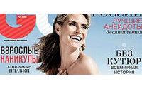 Heidi Klum posa de topless para capa de revista