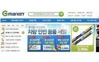 スタートトゥデイ、韓国最大ショッピングサイトにZOZOTOWN出店