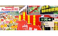 高鑫零售(Sun Art)在香港上市
