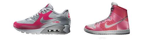 Causa parallelo cucinando  Foot Locker e Nike lanciano Nike Hyperfuse - Notizie : defiles (#191624)