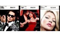 """Vipstore.com: Das chinesische """"Gilt"""" zeigt Geschäftssinn mit preisreduzierten Luxusartikeln"""