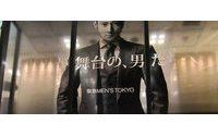 阪急MEN'S TOKYOがグランドオープン 600名が行列と発表