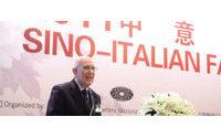 面向时尚未来-2011中意时尚峰会北京举行