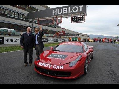 Ferrari, Hublot