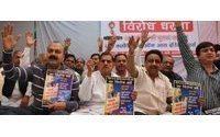 Индия открыта для иностранных марок, но не в интернете