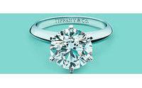 Tiffany: налицо признаки регресса