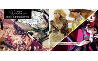展望2012春夏新季最受追捧的款式与印花