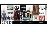 Moschino 推出中文版官方网站