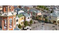В России открывается первый настоящий аутлет-городок