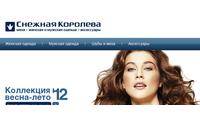 «Снежная королева» планирует открыть до 30 новых магазинов в 2012 году