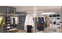法国:鳄鱼开设首家女装店