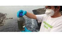 绿色和平组织说大服装品牌造成水污染