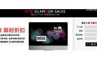 Neiman Marcus avance ses pions en Chine