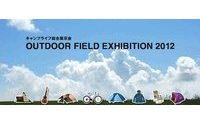 無印キャンプ場でアウトドアイベント開催 モンベルやスノーピークが出展