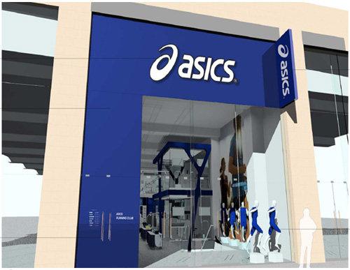 asics company news