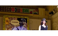 В Москве состоялась Bosco Fashion Week