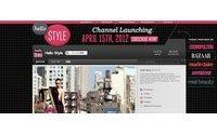ハーストがYouTube専用ファッションチャンネル立ち上げ