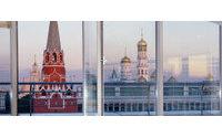 Москва стала 4-ой по числу международных ритейлеров