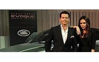 Виктория Бекхэм представила дизайн Range Rover Evoque