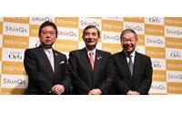 渋谷ヒカリエが26日オープン 8フロアを占める新商業施設「ShinQs」出店