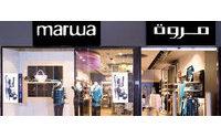 سبع شركات مغربية تحظى بدعم الدولة في قطاع النسيج