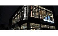 世界最大店「オニツカタイガー表参道」クリエイティブな発信拠点が誕生