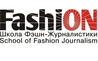В Москве пройдёт Летняя Школа Fashion-Журналистики-2012