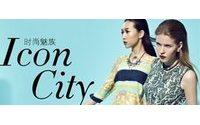 美西时尚全新风格频道上线!
