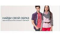 Tom Tailor launcht Online-Shop in Russland