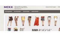 Mexx запустил собственный Интернет-магазин