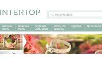 «Интертоп» откроет в России пять магазинов