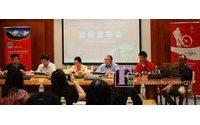 图途:2012亚洲户外展7月26日开幕,精彩提前看