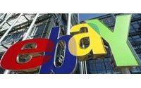 扶持新锐设计师 eBay赞助英国时装协会