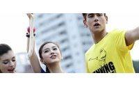 中国制造商控诉Adidas Salomon AG公司