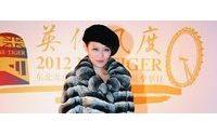 """奢华先锋 品质典范-- NE·TIGER 2012""""英伦风度""""秋冬流行趋势发布"""