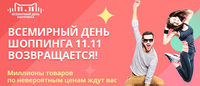 AliExpress открыл шоу-рум в Москве