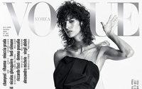 Vogue приходит в Гонконг
