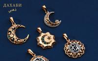 Сеть «585*Золотой» запустила ювелирный бренд мусульманских украшений