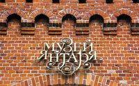 Первый российский фестиваль янтаря пройдет в Калининграде