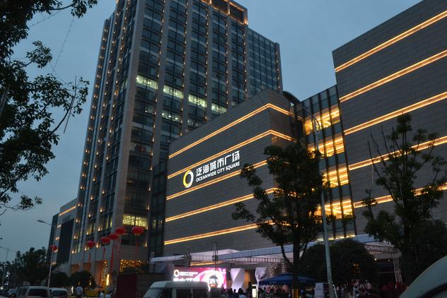 武汉CBD一站式商业购物中心 泛海城市广场正式开业