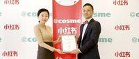 小红书RED获得日本istyle株式会社2015年度最有价值合作伙伴奖
