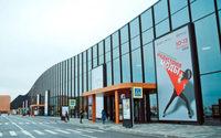 """Выставка """"Индустрия моды"""" сообщила об отмене весенней сессии"""