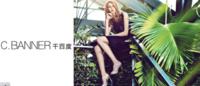 China footwear retailer to buy iconic British toy shop Hamleys