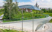 В Москве запущен новый туристический проект