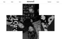 Celine Dion und Nununu lancieren neue Kindermarke