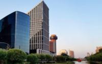 Bulgari apre un hotel a Pechino, presto anche Dubai e Shanghai