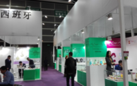 International Jewellery Show contará con 19 marcas españolas